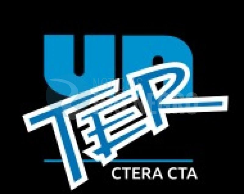 Unter, logo