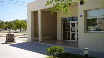 Biblioteca Cincuentenario