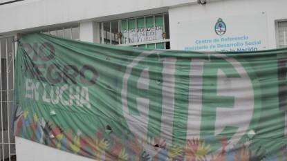 ATE, Ministerio de Desarrollo Social de la Nación