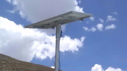panel solar, energia renovable