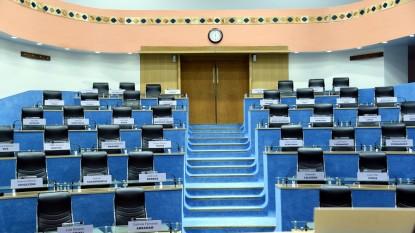 legislatura, recinto