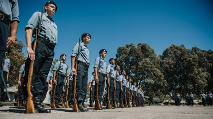 policias, cadetes