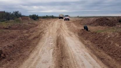 ruta provincial 57