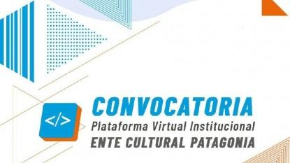 ente cultural patagonia