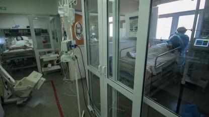 hospital zatti, terapia intensiva
