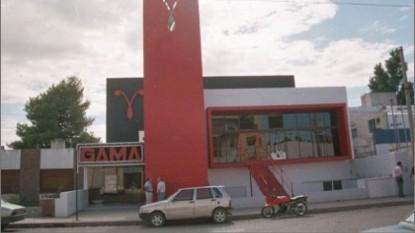 cine, gama