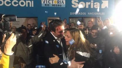 Martin Soria, MARIA EMILIA SORIA