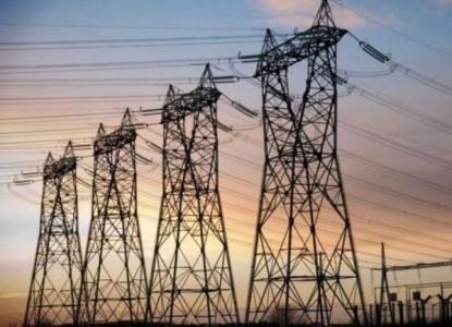 pilares energéticos