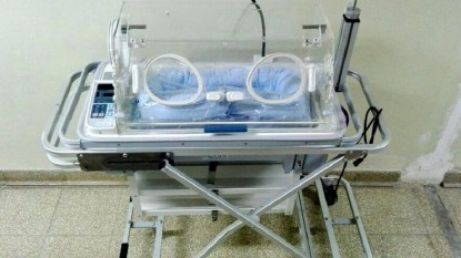 incubadora hospital
