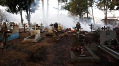 bariloche, cementerio