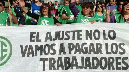 ATE, marcha